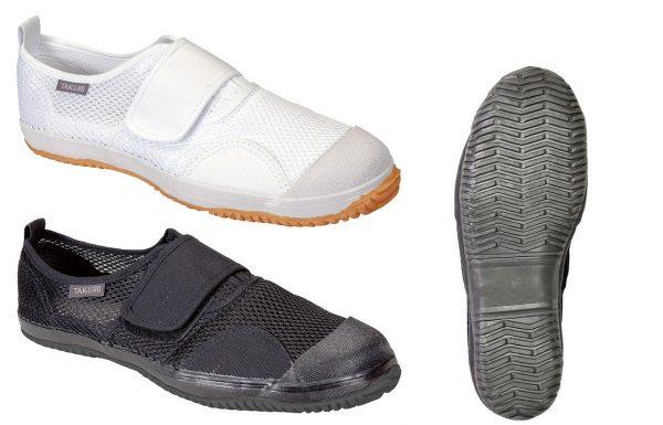 Mua giày bảo hộ ở đâu Hải Phòng