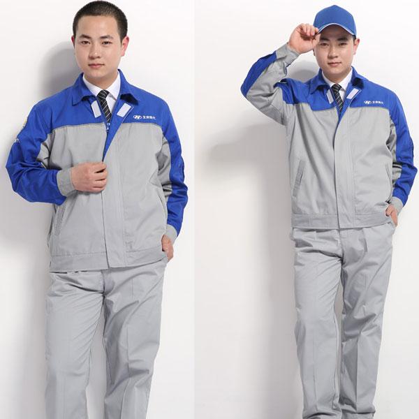 Cung cấp quần áo bảo hộ tại KCN Tràng Duệ