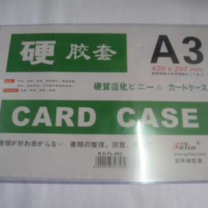 CARD CASE A3