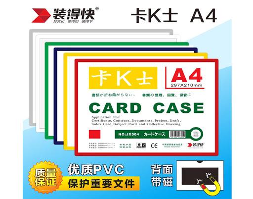 card case a4 chống tĩnh điện